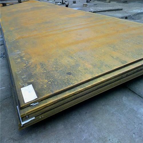 重慶NM500耐磨鋼板切割-寶耀物資