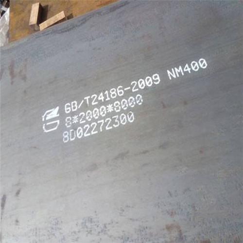 重慶60Si2Mn 彈簧板零售-重慶寶耀