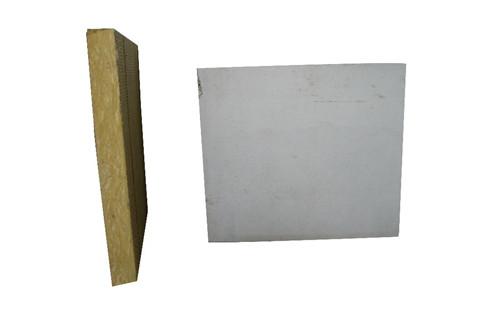 临沂复合岩棉板生产厂家多少钱