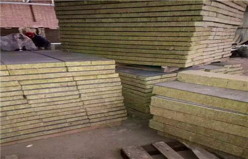 南充憎水外墻巖棉復合板生產廠家到貨價格