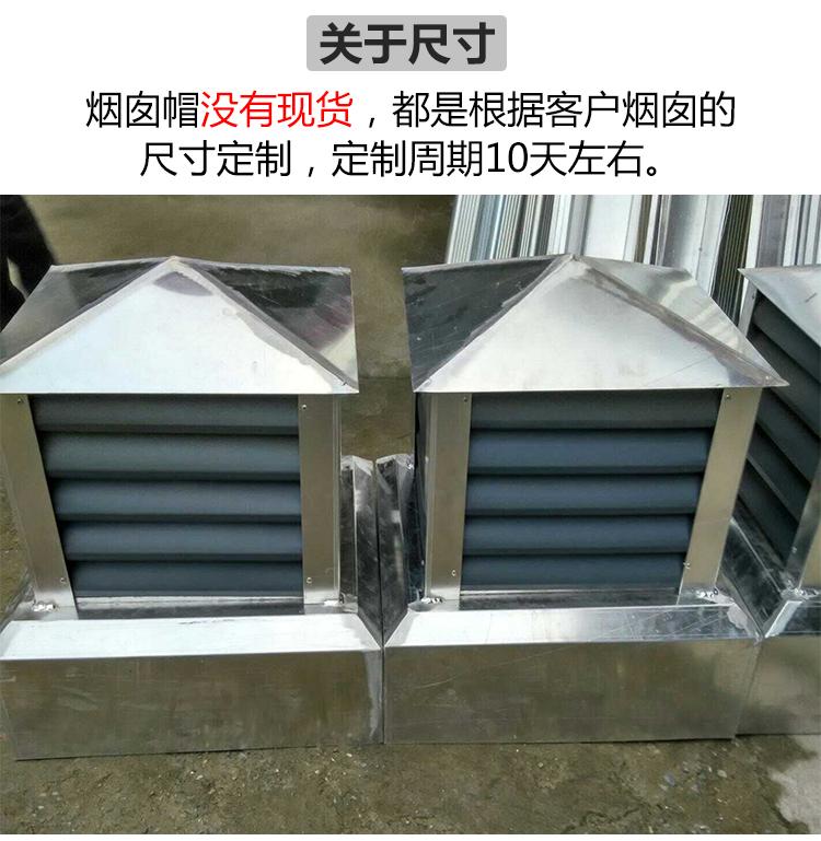 廣安鋁合金雨水槽全國發貨