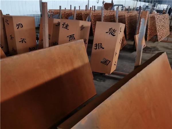 淄博景觀耐候鋼板  、銹紅鋼板加工找中群