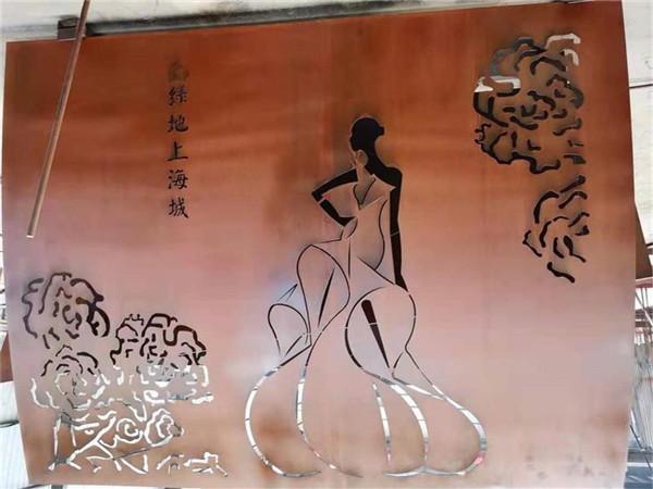 淮北耐候鋼板景觀、耐候銹鋼板加工