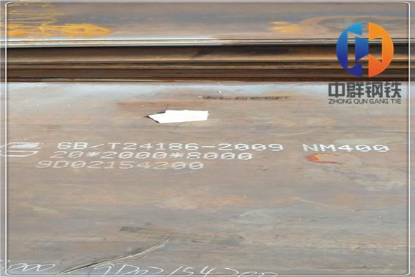 麗江耐磨鋼板、耐磨鋼板下料