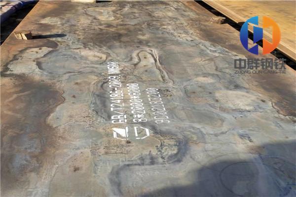 昆明高硬度耐磨鋼板多少錢