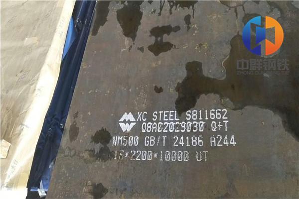 佳木斯堆焊耐磨鋼板、耐磨鋼板下料