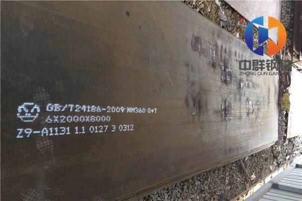 臨夏耐磨500耐磨鋼板價格