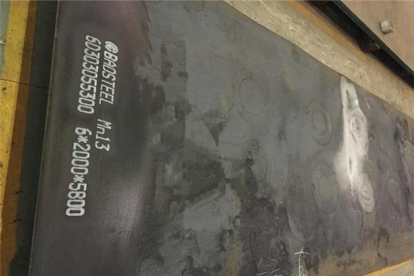 高錳鋼板、廈門高錳耐磨板價格實惠