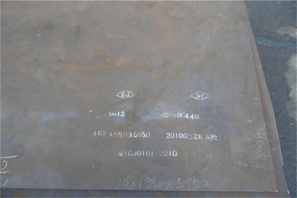 錳鋼板、楚雄mn15cr1鋼板貨源充足