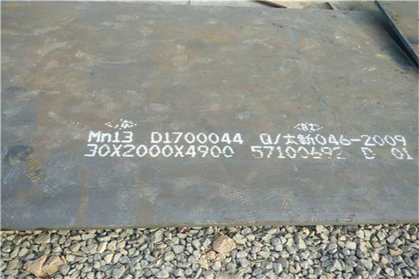 高錳鋼板、德州20個厚錳13鋼板.零售加工
