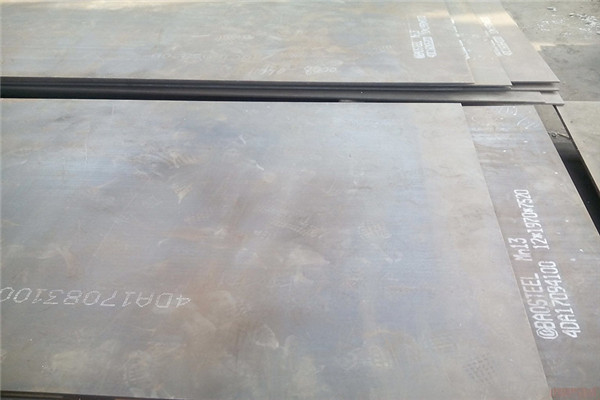 錳鋼板、果洛mn13鋼板.零售加工