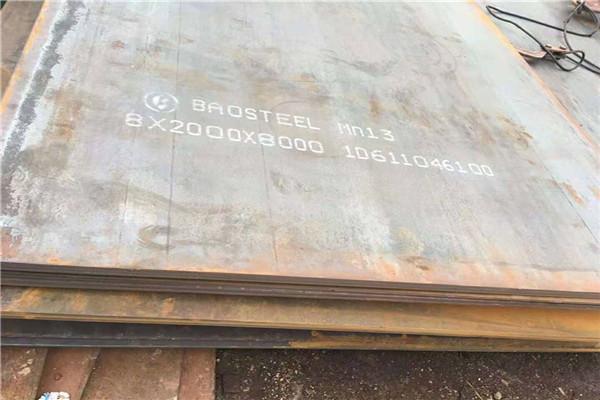 錳鋼板、舟山錳13耐磨板材質規格齊全,