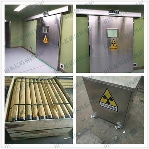 新聞:濟寧防輻射門生產廠家