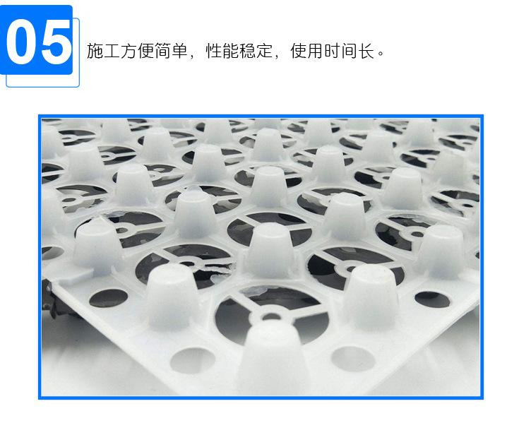 天津塑料蓄排水板有賣的嗎》山東煙臺
