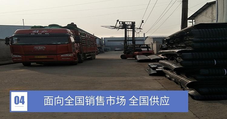 郑州塑料排水板市场价格/供货商