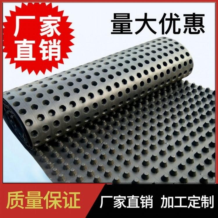 北京排水板生產廠家%福建省泉州市