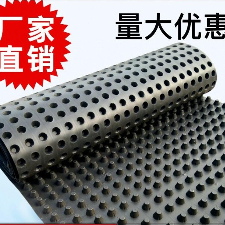 上海塑料蓄排水板有經銷商店嗎=廣西玉林市