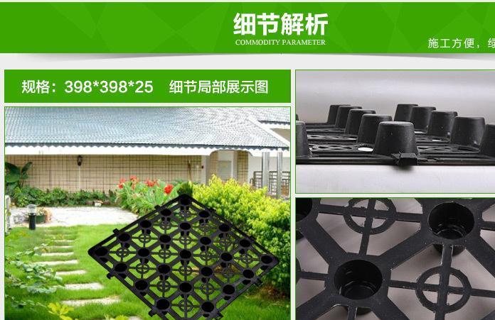 鞍山塑料蓄排水板的用途重視合同