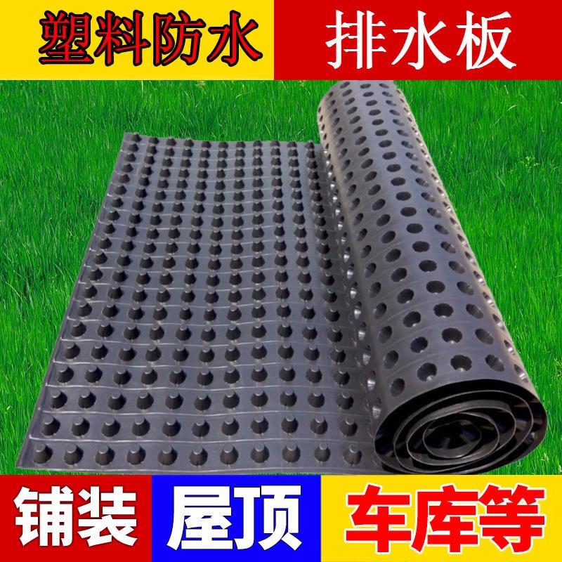 四平7公分植草格的用途怎么施工