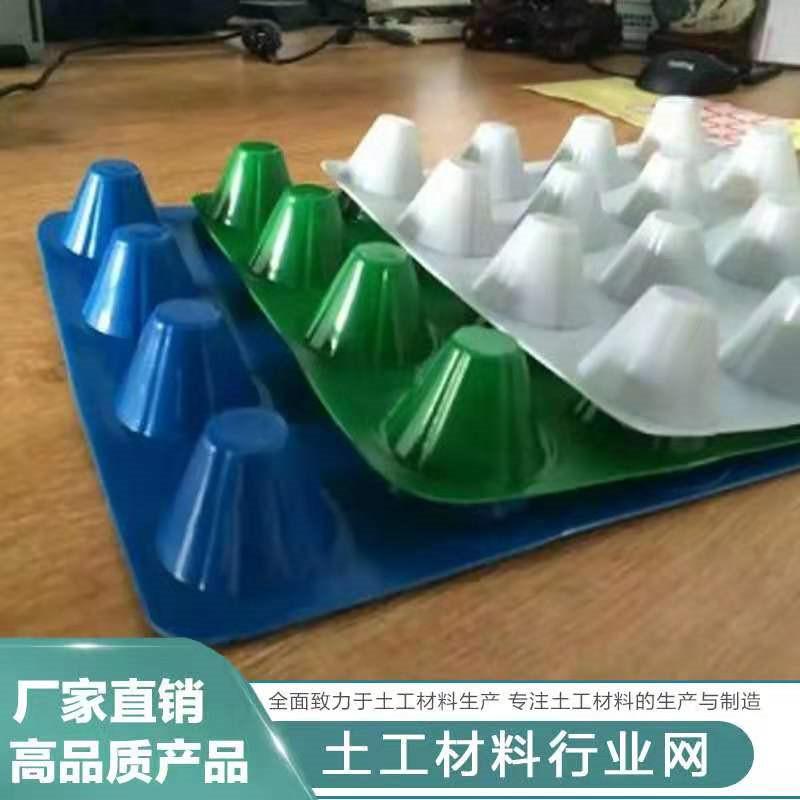 北京塑料排水板哪里有賣的《江西省南昌市