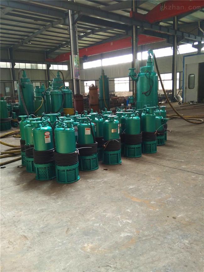 湖南矿用BQS15-70/2-7.5/N排沙泵