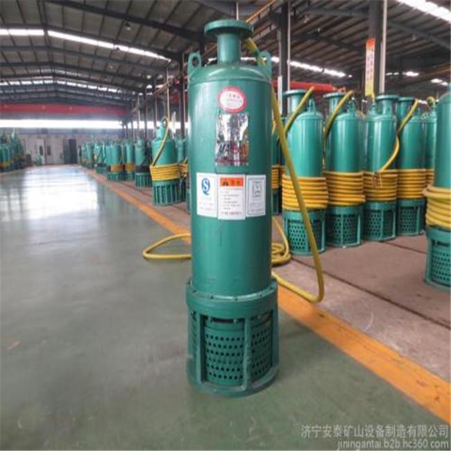 定西/井下用BQS12.5-120/4-9.2/NS排沙泵