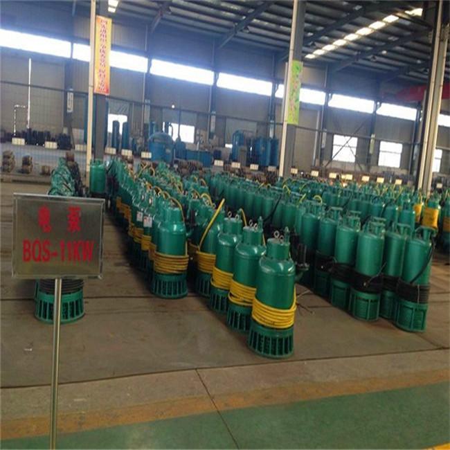 菏澤煤礦井下BQS50-200/10-55/S排沙泵