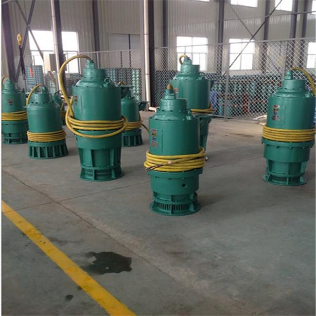 朝阳BQS30-70-15/N排污泵