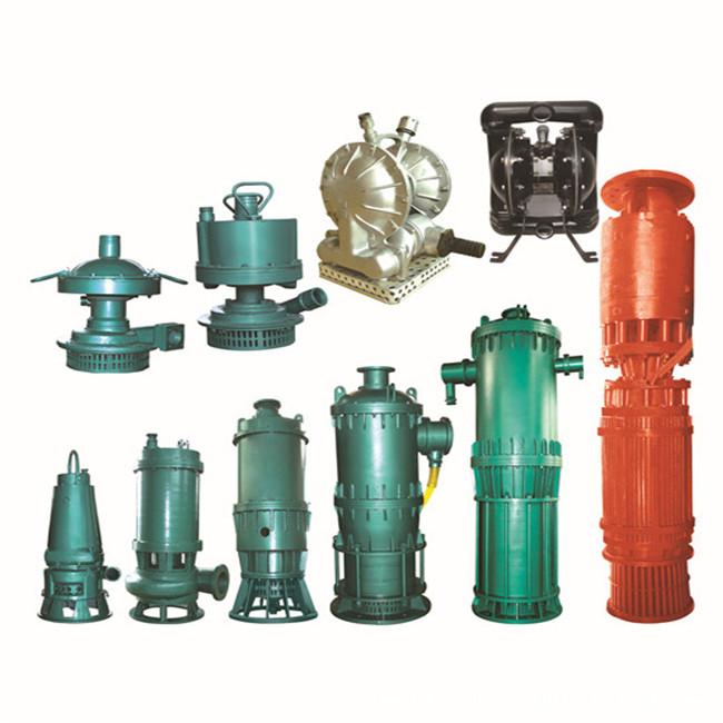 山西呂梁排沙泵BQS70-40-13-S