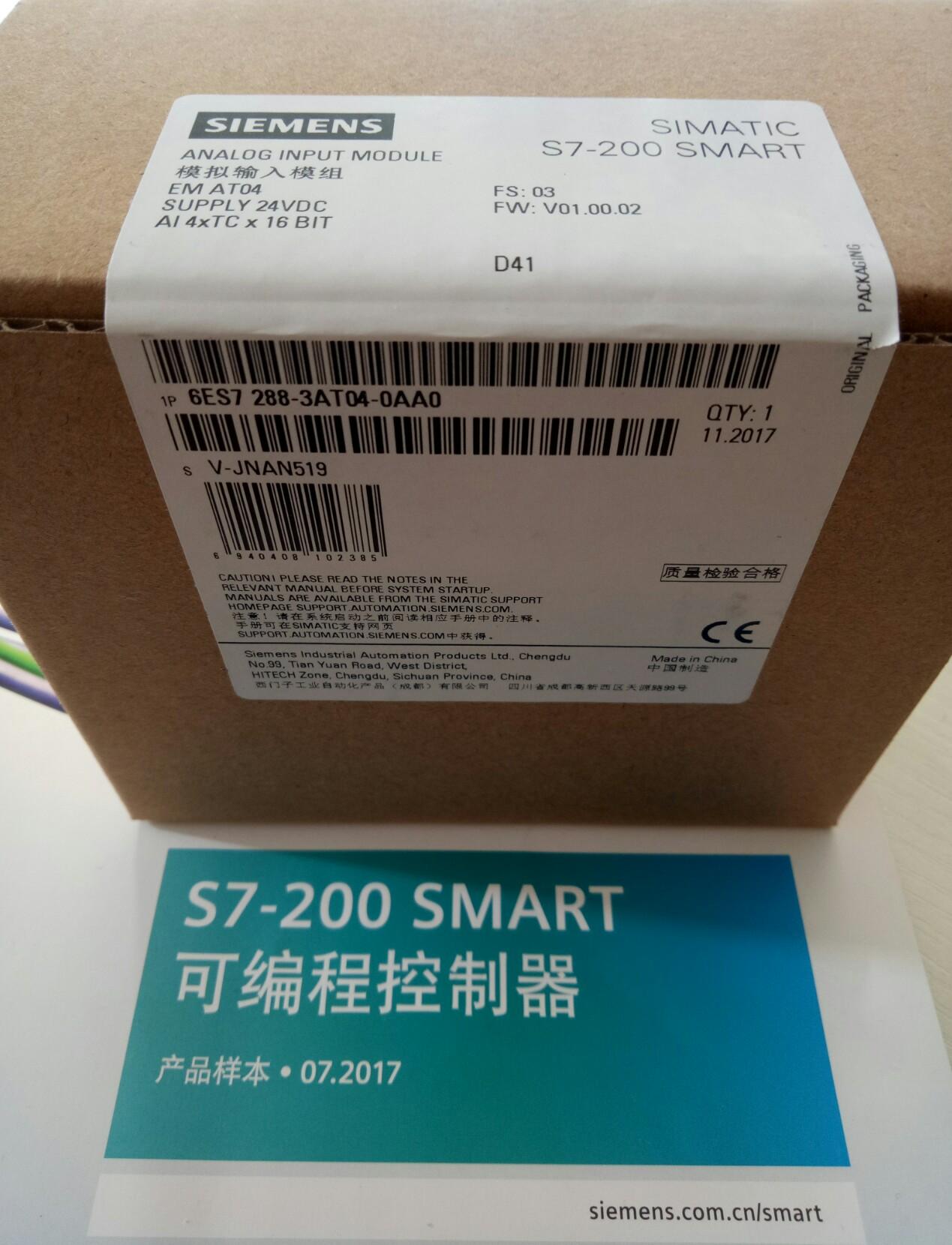 西门子6AG4104-4AA02-1CX0扬州代理商