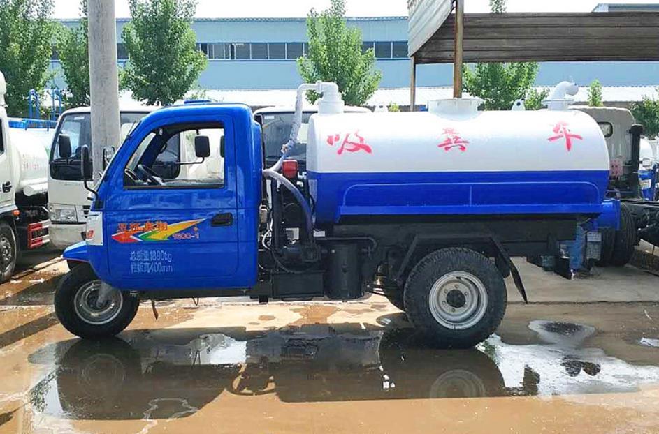 黄南市三轮吸粪车厂家制造产品介绍