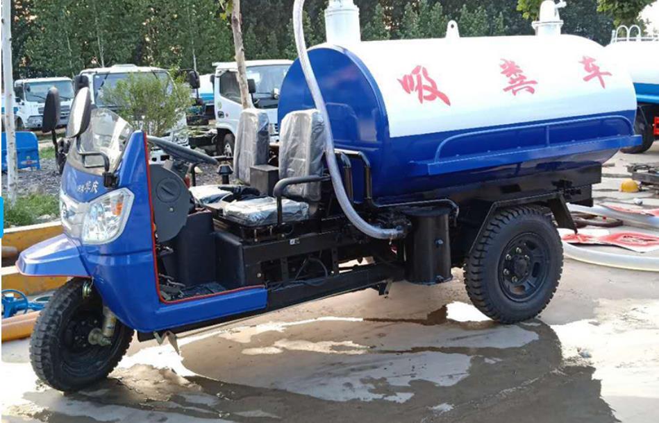 新疆三輪吸糞車專業制作質量保證