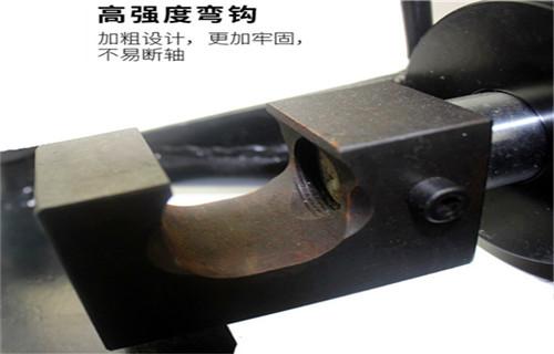 廣東樁頭用手提式鋼筋彎曲機老牌子