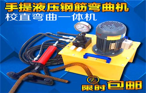 靖江手持式鋼筋彎曲機折彎機價格/廠家