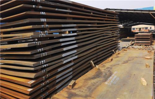 寶鋼NM450耐磨板廠家批發