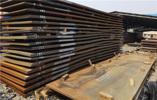 商洛新余耐磨板NM400生產廠家