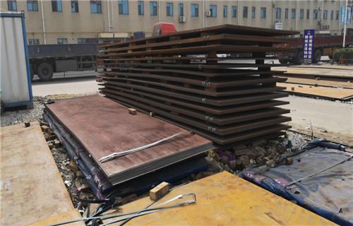 郴州耐磨板NM400最新價格
