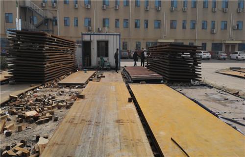 商洛新余NM400耐磨鋼板生產廠家