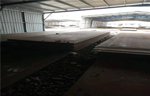 萊鋼NM450鋼板價格