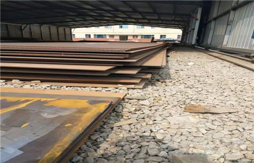保山新鋼耐磨鋼板NM360市場價格
