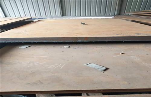 日喀則新余NM400耐磨鋼板廠家銷售