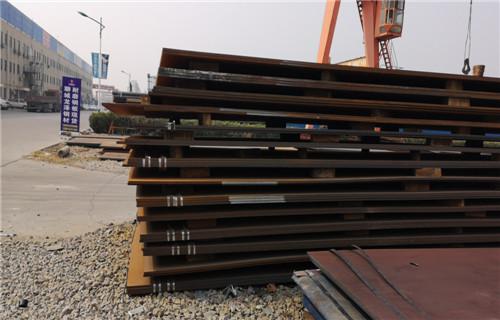 陜西新余NM400鋼板廠家材質齊全