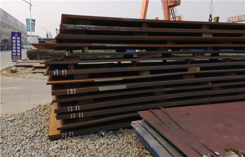耐磨NM450鋼板廠家價格