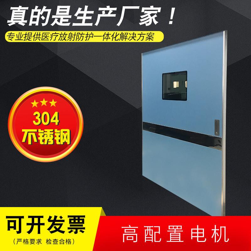 巴中壓片機室防護鉛房價格