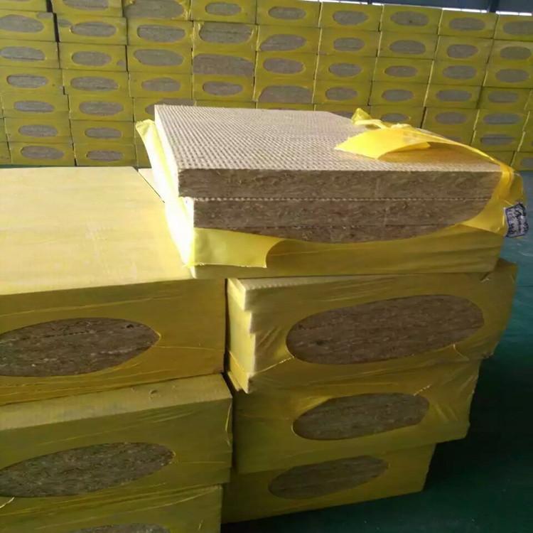淮安國標巖棉板廠家報價資質手續齊全