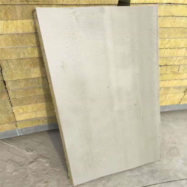 白银外墙保温岩棉板厂家