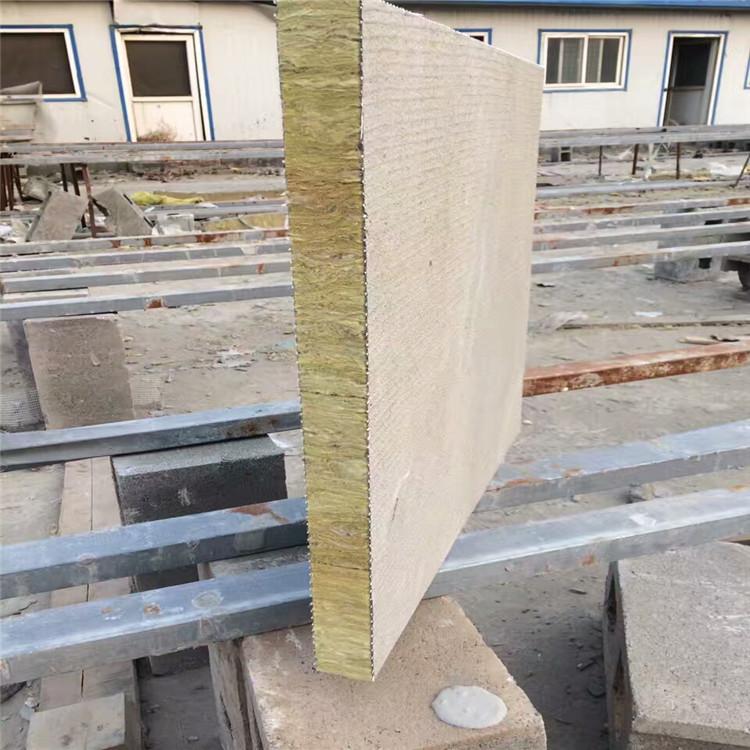 合肥防水岩棉板出厂价格