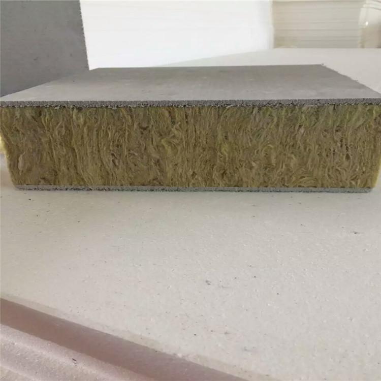 德州岩棉保温板供应厂家质优价廉