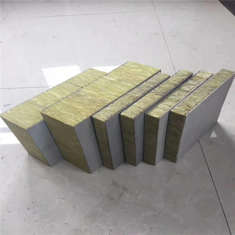 牡丹江高密度巖棉板供應商