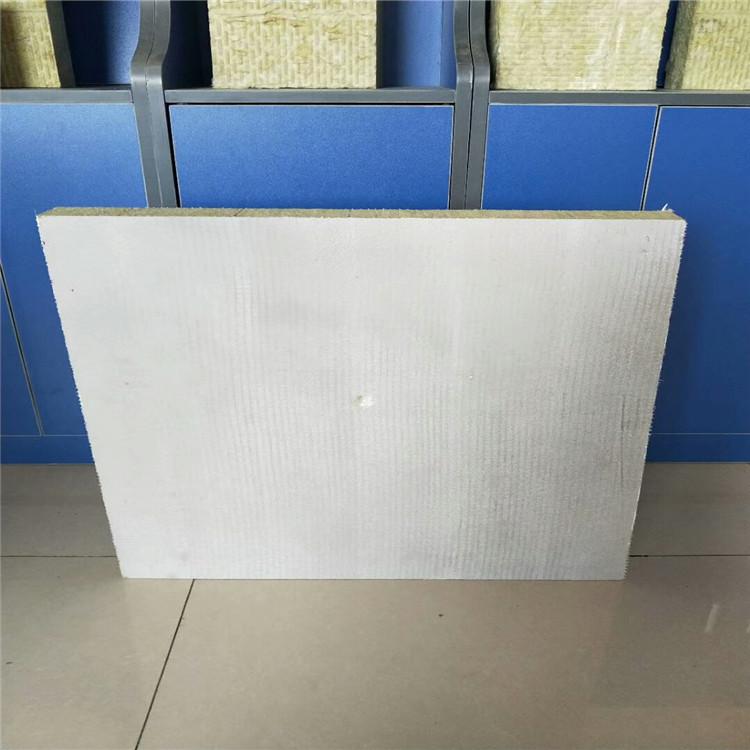 棗莊保溫巖棉板生產廠家質優價廉